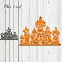Большой металлический трафарет с изображением замка трафареты