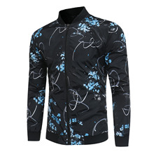 Men's casual print stand collar jacket for autumn/winter 2019 face print stand collar snap front jacket