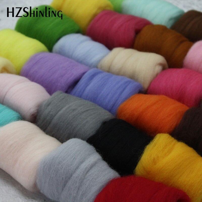 100g Super Fast felting Short Fiber Wool Perfect in Needle Felt and Wet Felt Jade V306