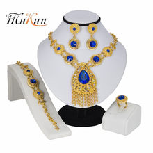 MUKUN Jewelry Sets for Women Fashion African Beads Wedding Vintage Dubai Gold Color Bridal Ethiopian Turkish Costume Jewellery(China)