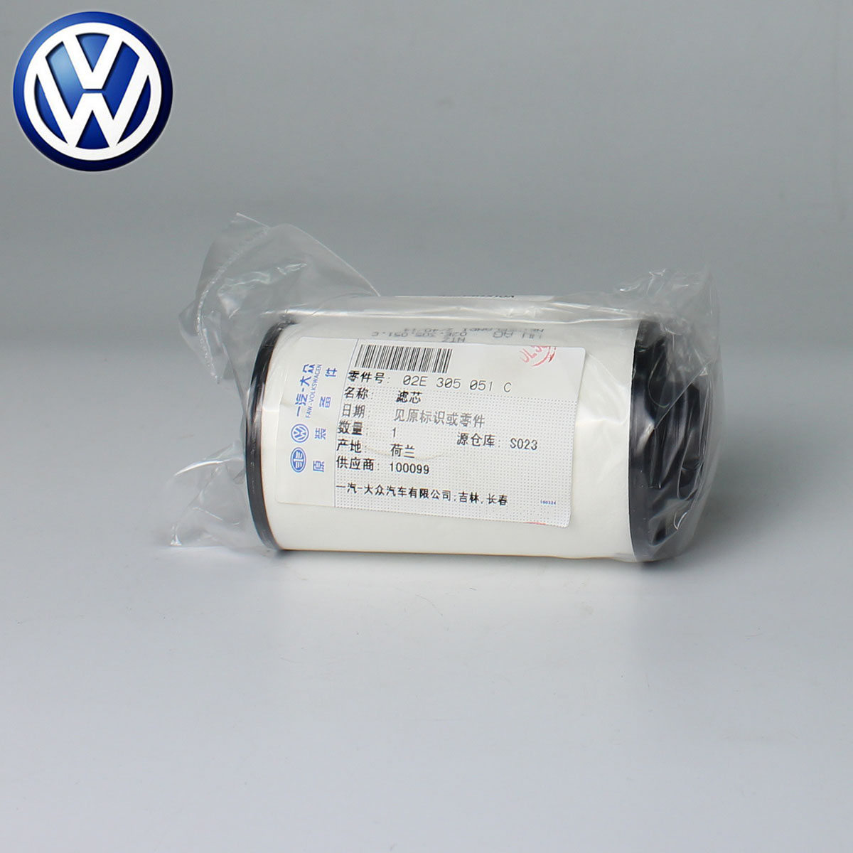 OEM 02E 305 051 C Auto Trans Filter Kit for VW Passat CC/NF Golf MK6 Passat B6/B7 Jetta MK6 5pcs 1 8t 2 0t fuel injection system high pressure fuel pump for vw golf mk6 cc jetta passat b6 eos 1j0 907 660b 1j0 907 660 b