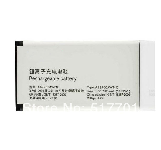 ALLCCX high quality mobile phone battery AB2900AWMC for <font><b>Philips</b></font> <font><b>X1560</b></font> X5500 X1561 with good quality and best price image