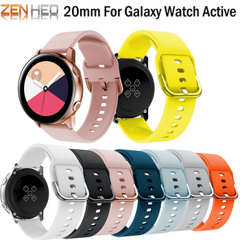 Silicone Sport Watch Band for Samsung Galaxy Watch Active Band Galaxy 42mm Strap Classic S2 Sport 20mm For Garmin 645 Watch Band laforuta nylon band for samsung galaxy watch active band galaxy 42mm strap classic s2 sport 20mm quick release watch band