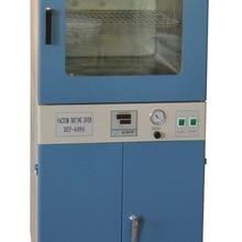 Новая вакуумная сушильная печь цифровая дегазация сушильная печь из нержавеющей стали вакуумная камера сушильная стерилизующая печь 45*45*45 см
