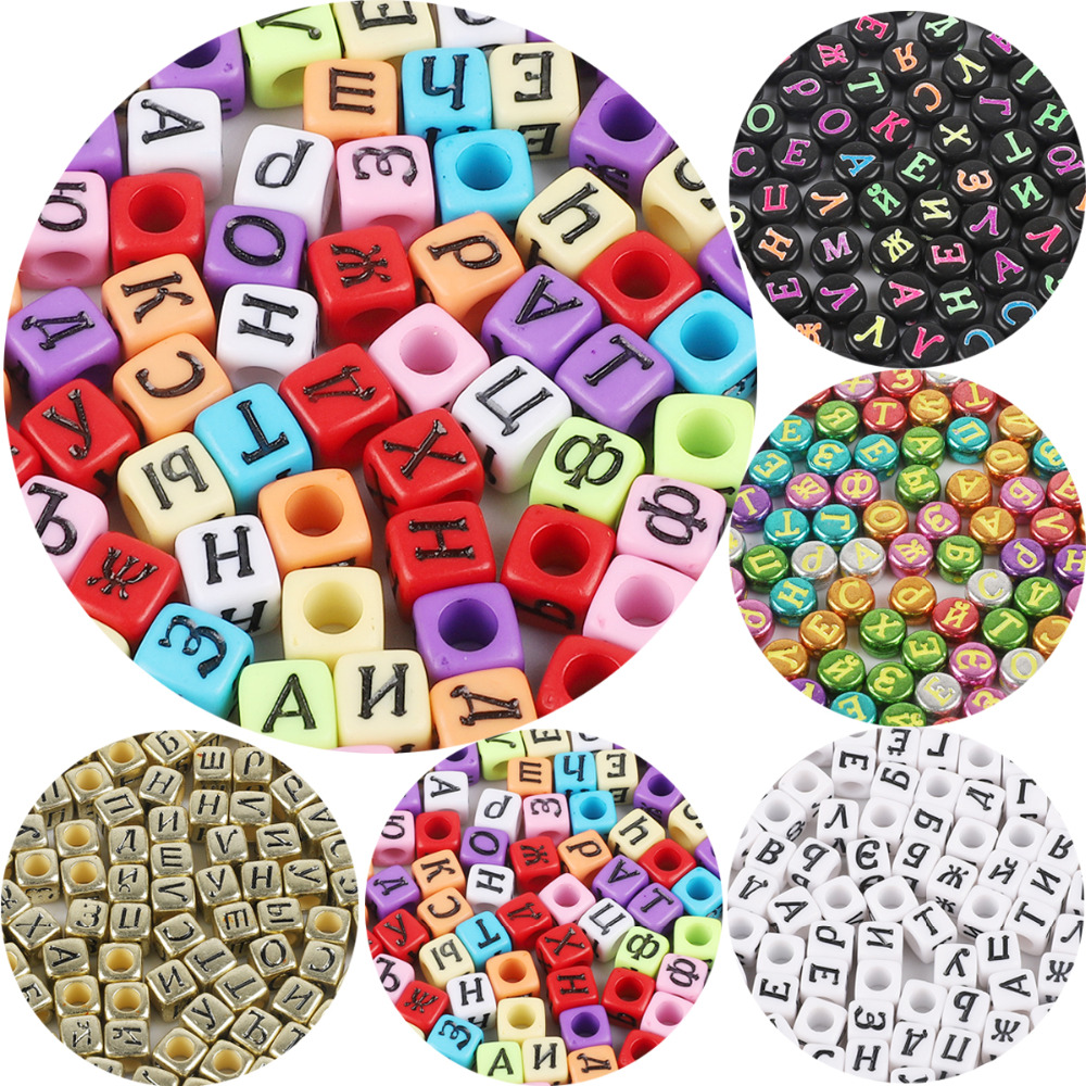 New! 100pcs Acrylic Square Round Mixed Russian Alphabet Letter Beads Charms Bracelet Necklace For Jewelry Making DIY Accessories(China)