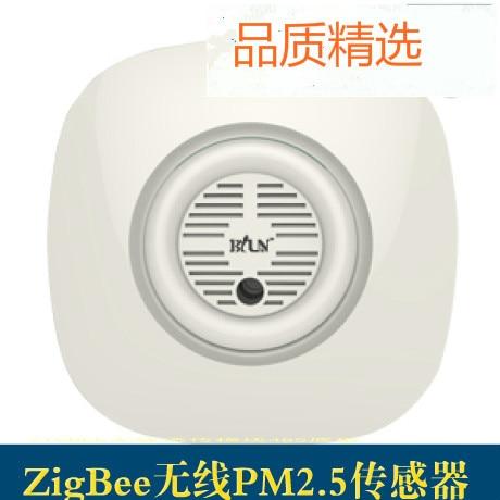 ZigBee Wireless PM2.5 Air Quality Sensor Remote Transmission, Automatic Start Purification
