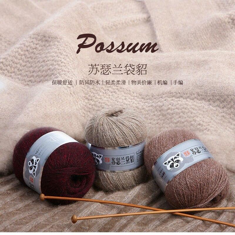 ⓪100 g/bolsa punto sable Plumas Cachemira lana ecológica Fibra ...