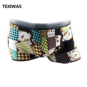 Image 4 - Texiwas 10 ピース/ロットファッションシルク下着男性の漫画のプリント男ボクサーオム快適なパンツソフト通気性の男性のパンティー