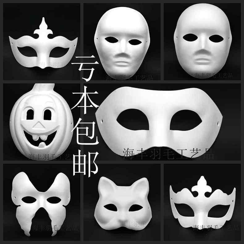 Ev Ve Bahce Ten Parti Maskleri De Diy Beyaz Geri Donusumlu Kagit