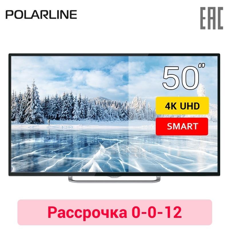 цена TV 50