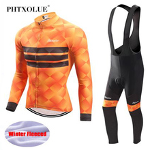 Phtxolue Pro Winter Thermal Fleece Cycling Jerseys Set Bike Clothing Maillot Ropa Ciclismo Invierno Mountain Bicycle Clothes