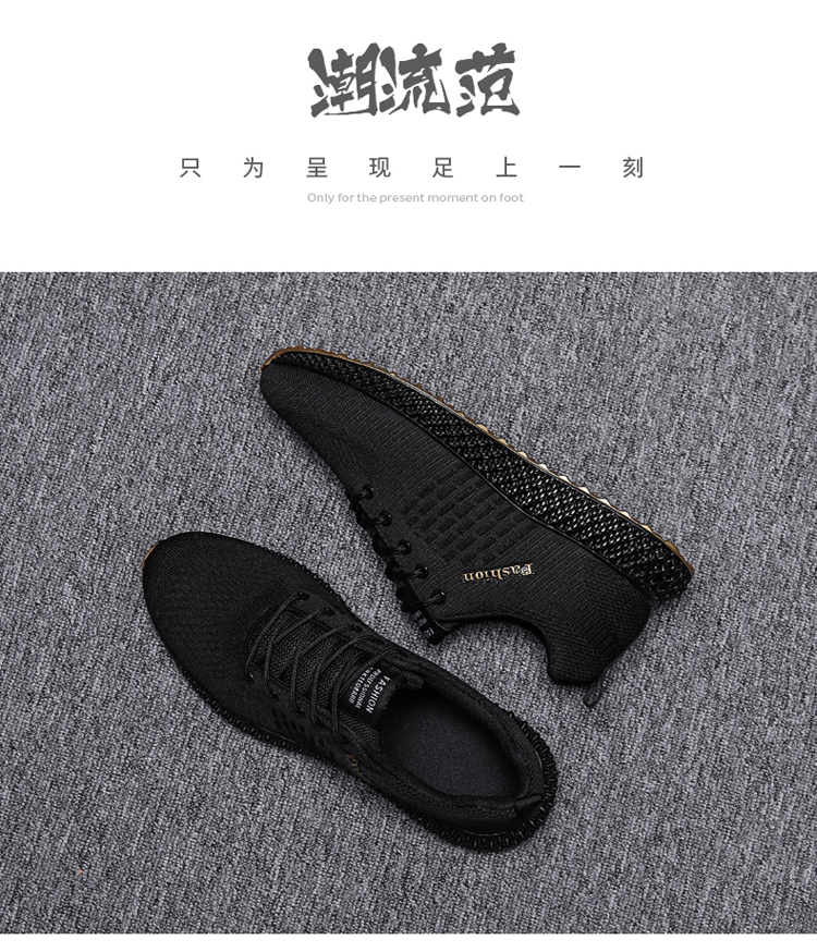 Male Shoes Adult Ons Men Human Race First Layer Winter Sneakers for Men Fashion 2019 Mens Canvas Shoes Sneakers Platform 53