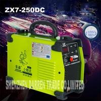 Новый портативный 220/380 V двойное напряжение инверторов IGBT сварочный аппарат ZX7 250DC 250Amp, сварщиков гладить shell