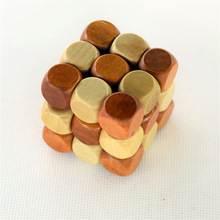 Snake Cube Wooden Brain Teaser Puzzle Toy Wooden Puzzle Cube Educational Toy Kong Ming Luban Lock