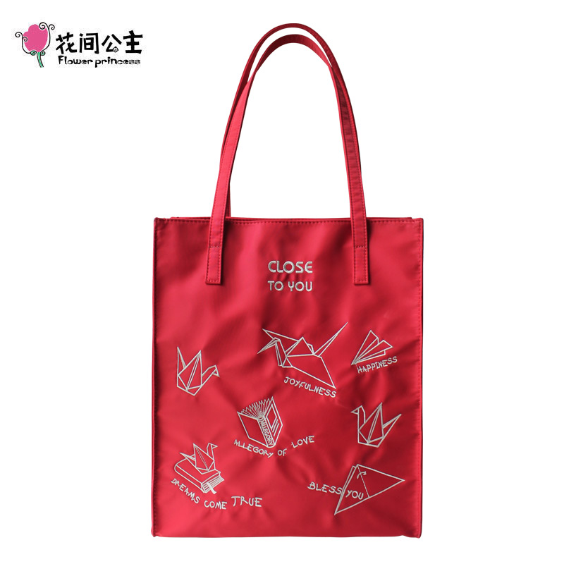 Flower Princess Nylon Embroidery Large Tote Bag Shoulder Bag Women Handbag High School Girls Teenage Girls Ladies Hand Bag
