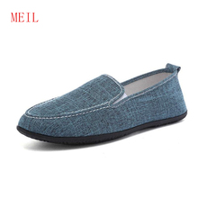 Mens Shoes Casual Male Breathable Canvas Shoes Men Chinese Fashion 2019 Soft Slip On Espadrilles For Men Loafers Deporte Hombre стоимость
