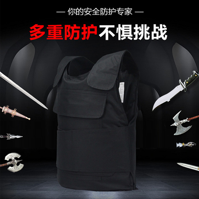 Lightweight ultra-thin anti-piercing tactical vest hard bullet-proof security equipment