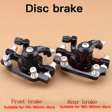 Cheapest prices 1 Pair Bicycle Front Rear Disc Brakes MTB Aluminum Alloy Durable BB5 Disc Brake Mechanical Caliper Cycling Brake Accessories