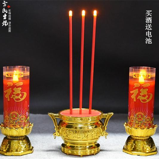 Led Candle Lamp Battery Operated Electronic Incense Smoke