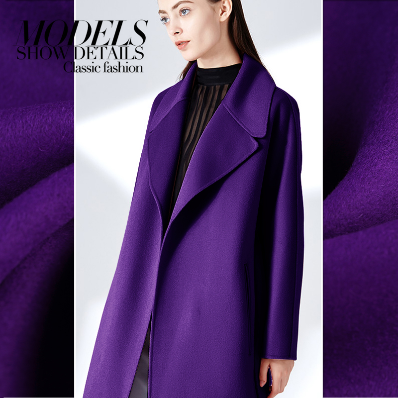 High-end double-sided cashmere fabric 2018 autumn and winter cashmere wool fabric violet cashmere fabric cashmere clothHigh-end double-sided cashmere fabric 2018 autumn and winter cashmere wool fabric violet cashmere fabric cashmere cloth