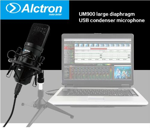 Alctron UM900 USB tube FET condenser microphone professional recording microphone for computer with shock mount