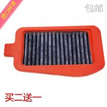 for02-06 old KIA maxima air filter air filter air conditioning maintenance accessories Qianlima