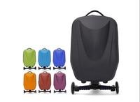 Самокат Чемодан тележка скейтборд чемодан интернат коробка дорожная сумка чемодан детей прокатки Чемодан