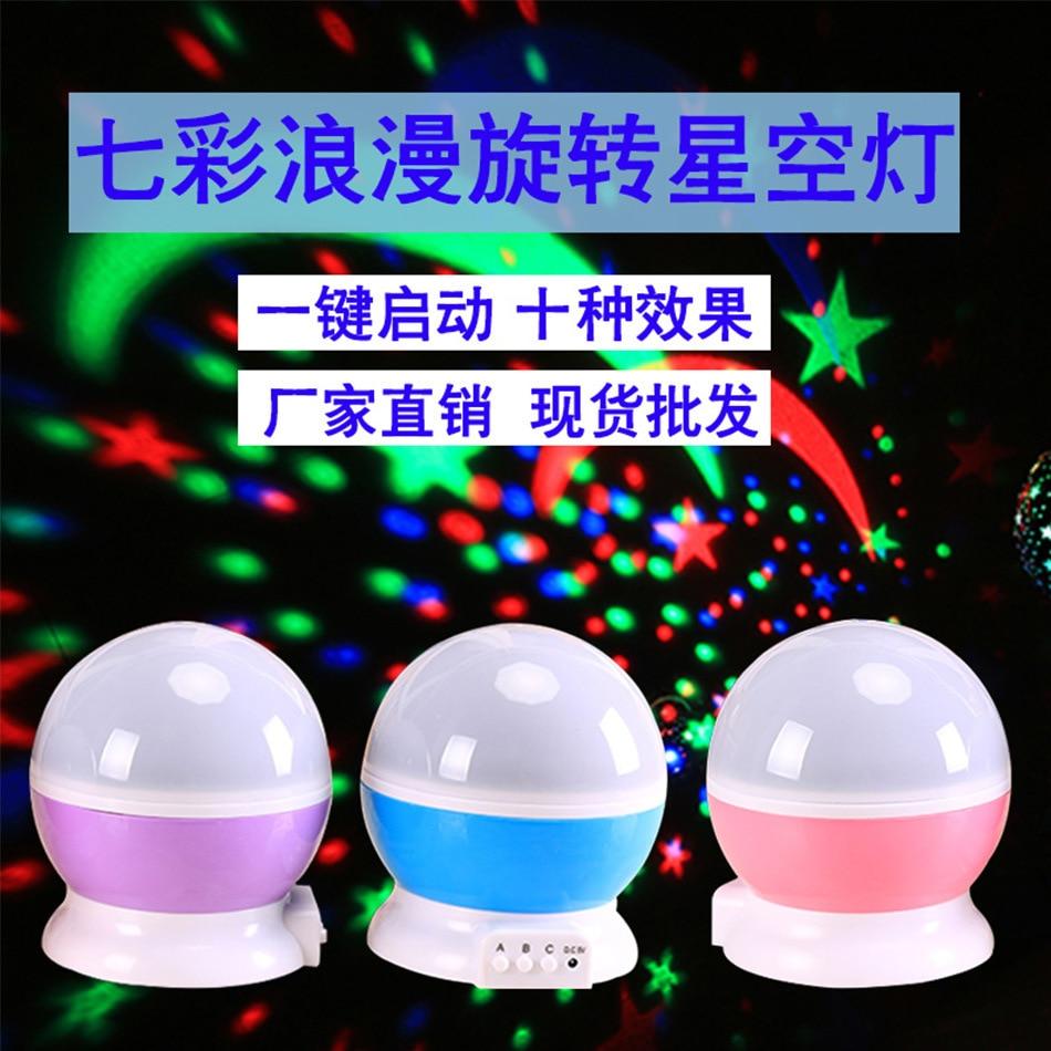 de USB Luna Premium noche niños luz mesa cielo bateria estrellado lampara noche para de led novedad estrellas luz de proyector shdxortBQC