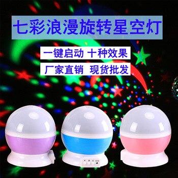Premium estrellas cielo estrellado de luz led proyector Luna novedad lampara de mesa de noche bateria USB noche luz para niños