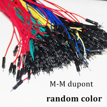 50pcs Dupont Wire Male To Male font b Cable b font Pack Arduin M M 1P