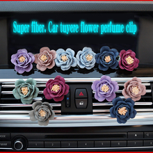 Camellia style car perfume fragrance For Air Condition Vent Outlet