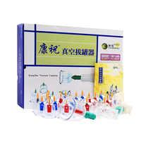 Kangzhu 24 чашки Биомагнитные китайские медицинские банки набор, давая инструкции на английском языке Бесплатная доставка