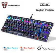 원래 Motospeed CK101 유선 기계 키보드 금속 87 키 RGB 블루 레드 스위치 게임 LED 백라이트 게이머를위한 고스트 방지