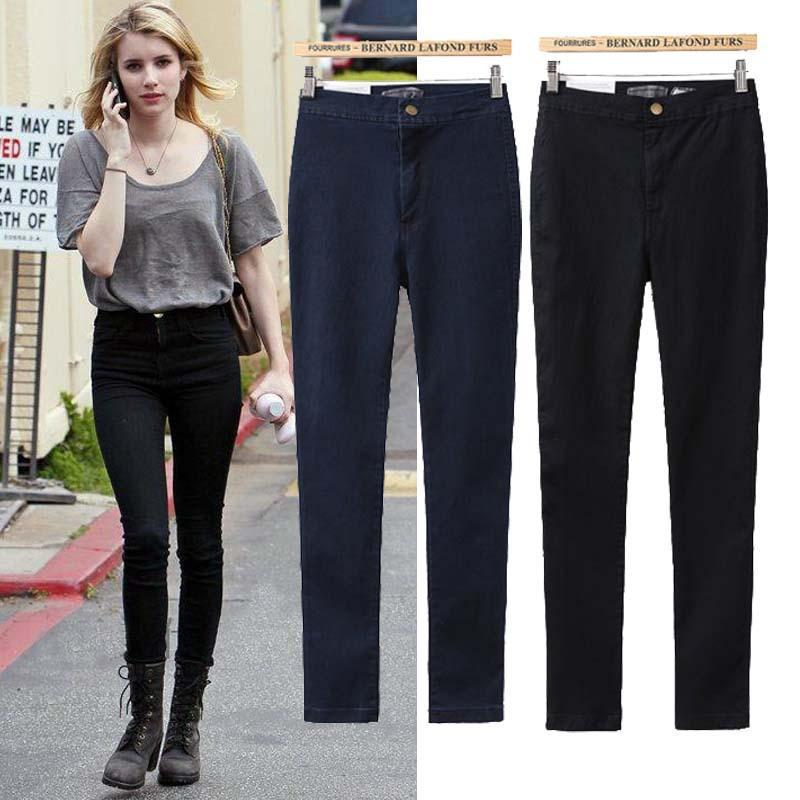 High Waisted Jeans Sale - Xtellar Jeans