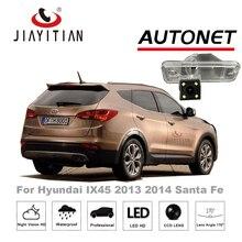 Jiayitian камера заднего вида для Hyundai Santa Fe 2013 2014 автомобилей 4 светодиода CCD Ночное видение резервного копирования камеры Парковочные системы Водонепроницаемый