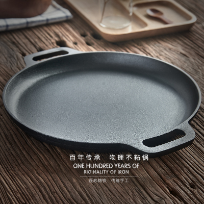 Pancake pizza pan pancake sconced machine crumpet spring roll household thickening coating grasping cake flat Chinese hamburger