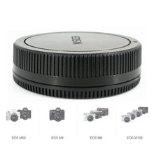 Camera Front Body Cap + Rear Lens Cap Replace R-F-4 for Canon EOS M EOSM M2 M3 M5 M6 M10 M50 M100 Camera and EF-M Lens(China)