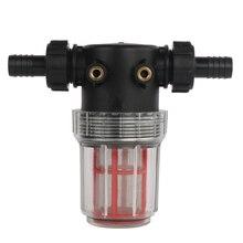 Фильтр для мойки под давлением, фильтр для воды в линию, 20 мм, шланг 100, сетчатый вход, быстроразъемный фильтр
