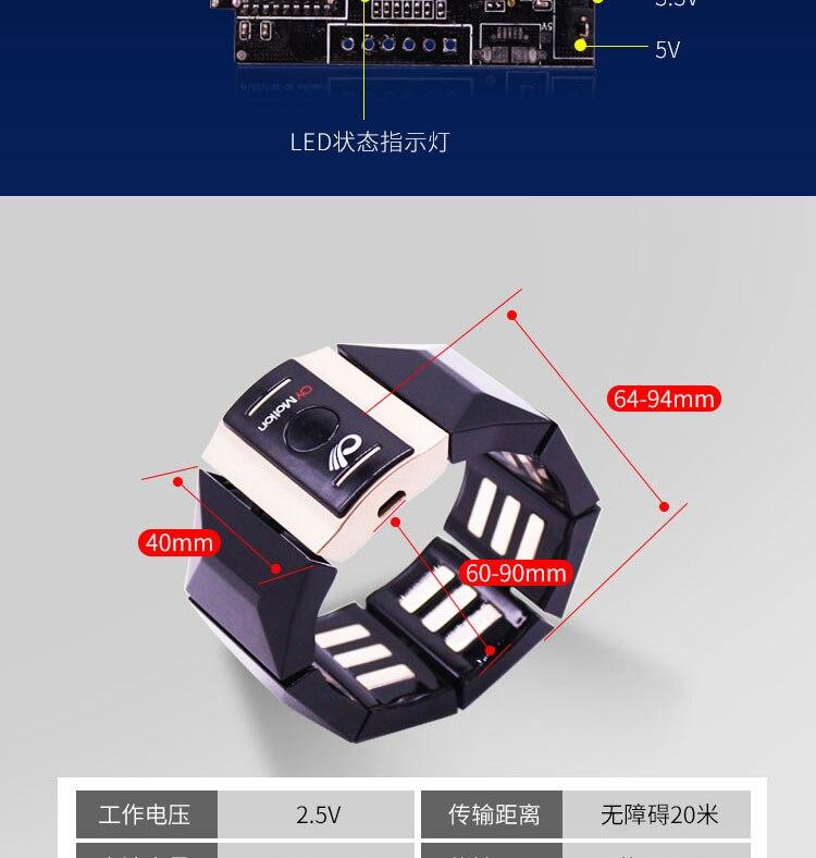GFORCE жест соматосенсорные контроллер мышцы электрическое кольцо семь движений жестов носимых умный, носимый оборудование