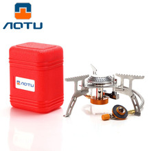 AOTU 2017 new outdoor mountaineering camping picnic stove stove split type gas stove outdoor camping flat gas tank furnaceAT6303