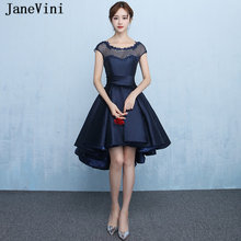 Janevini 2019 элегантные темно синие коктейльные платья с круглым
