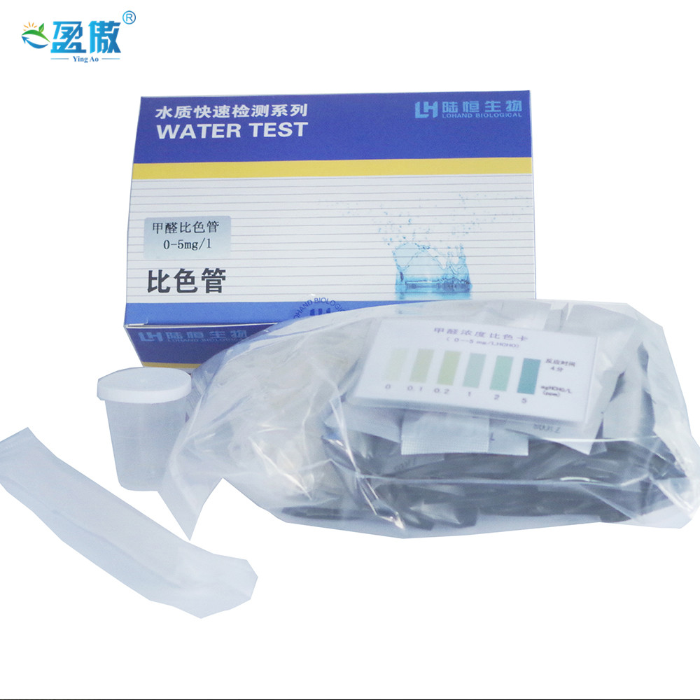Formaldehyde colorimetric tube 0.1 5 test package water quality formalin residue detection kit formaldehyde analysis test paper
