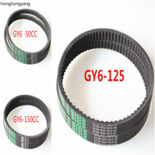 GY6 50CC GY6 125CC GY6 150CC drive belt scooter drive belts free shipping chrome skull hand rearview mirrors for victory hyosung kymco scooter gy6 49 50cc