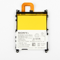 Agaring LIS1525ERPC Replacement Battery For Sony L39h Xperia Z1 Honami SO 01F C6902 C6903 C6906 Phone