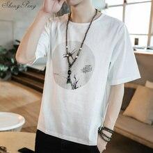 Традиционная китайская одежда для мужчин, китайский воротник-стойка, рубашка, блузка, ушу кунг-фу, одежда, китайская рубашка, топы, G205