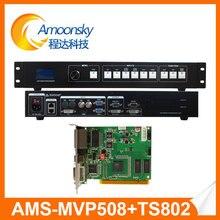 Original led processador de vídeo AMS-LVP508 + led cartão enviando Linsn TS802D processador de vídeo wall com full color cartão de controle de led