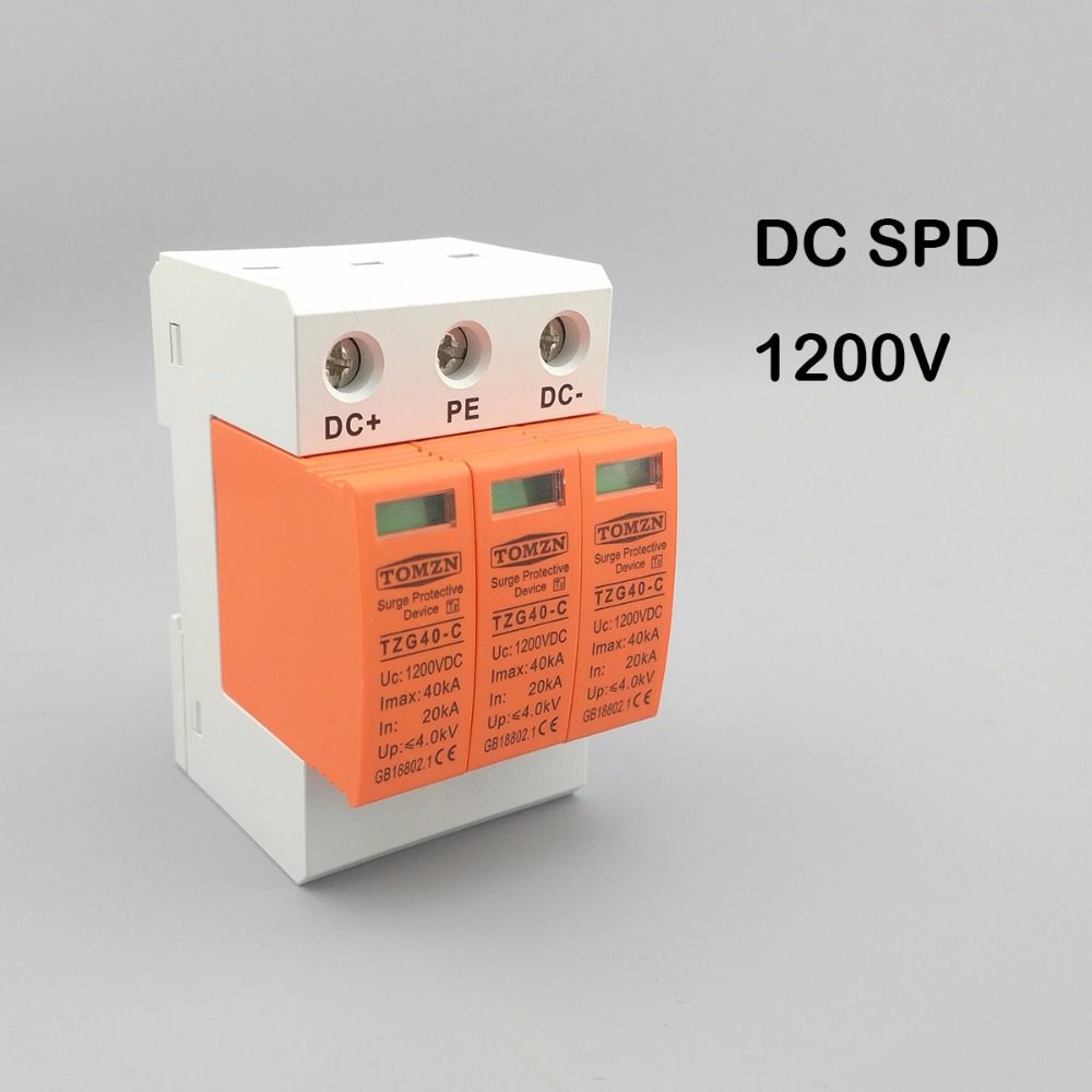 SPD DC 1200V 20KA~40KA  House Surge Protector Protective Low-voltage  Arrester DeviceSPD DC 1200V 20KA~40KA  House Surge Protector Protective Low-voltage  Arrester Device