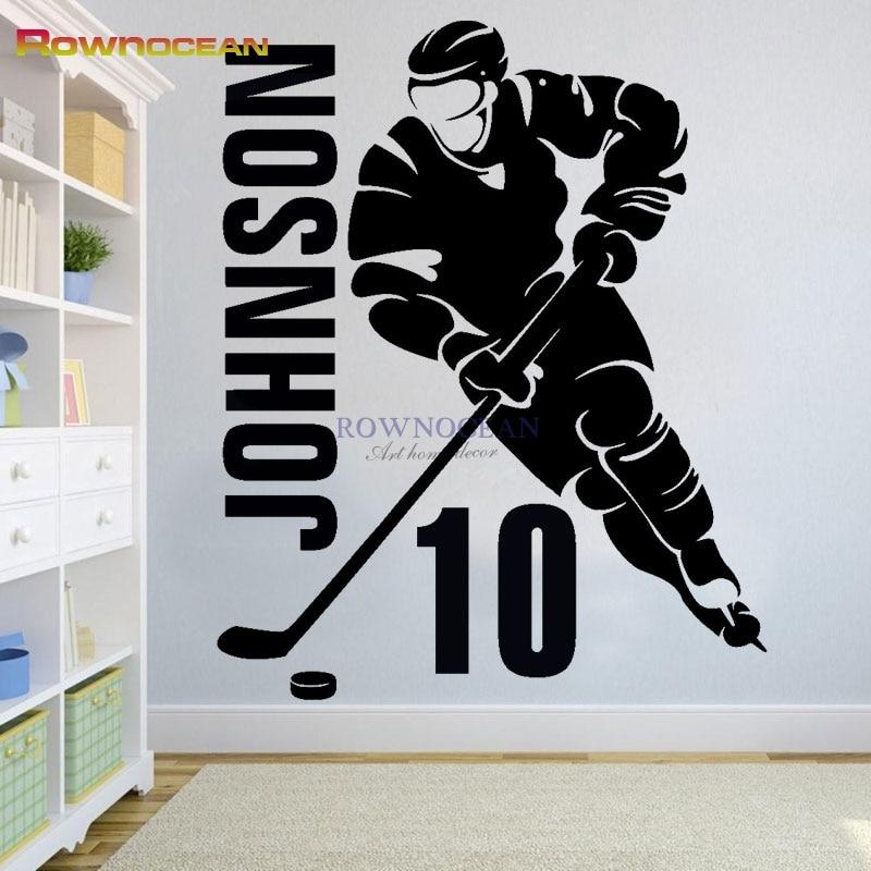 Персонализирано име и № Хокей играч - Декор за дома - Снимка 2