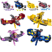 Paw Patrol dog Patrol car Flip Fly Vehicle toys Can Have Fun With This 2-in-1 Vehicle Transforming From Bulldozer to a Jet Kids