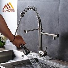 Палуба Гора два вода Носик кухонный кран для ванной раковина Pull Down Весна смеситель матовый никель